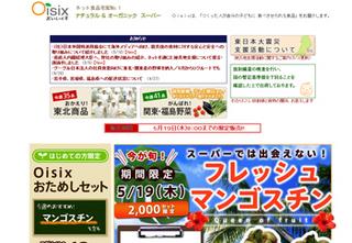 2011-05-14_175722.jpg