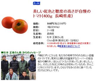 2011-05-14_180014.jpg